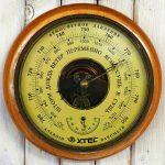 Pensez-vous que l'humidité dans l'air est mesurable ?